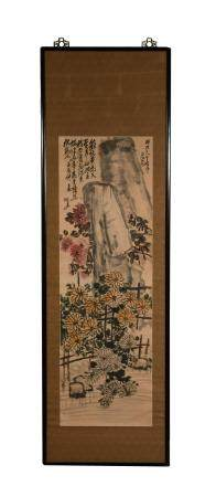 CHINESE PAINTING OF A GARDEN BY WANG ZHENG 王震 山石菊花镜框