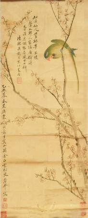 CHINESE PAINTING OF A PARROT ATTRIBUTED TO YUN SHOUPING 恽寿平款 绢本鹦鹉花卉镜片