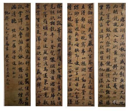 SET OF 4 CHINESE CALLIGRAPHIES BY BAO JUN 鲍俊 书法四条屏