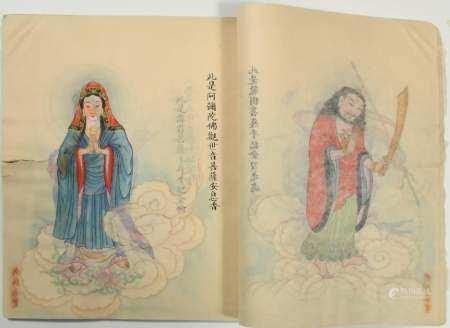 CHINESE 70-PAGE BUDDHISM ALBUM BY ZHOU PEICHUN 周培春 佛像七十开画册
