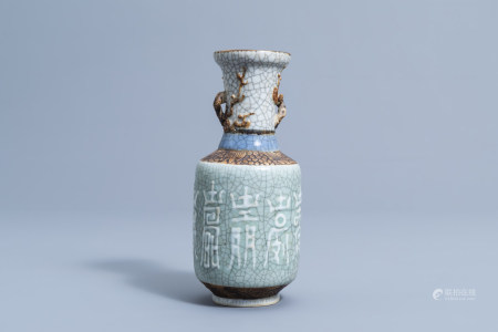 A Chinese Nanking crackle glazed celadon vase with relief design, 19th C.