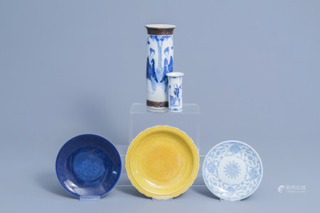 Two Chinese blue and white vases, two various plates and a yellow monochrome dish with a dragon, 19th/20th C.