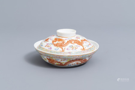 A Chinese famille rose 'dragons and phoenix' bowl and cover, Jingdezhen mark, 20th C.