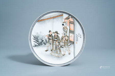 A Chinese grisaille, gilt and iron red charger with figures, dated 1961, 20th C.