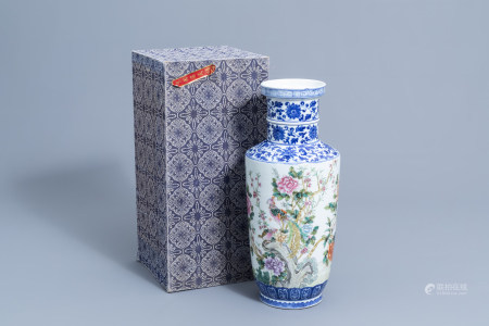 A Chinese famille rose vase with phoenixes among blossoming branches, Yongzheng mark, 20th C.