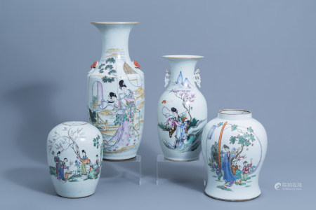 Three various Chinese famille rose vases and a jar and cover, 19th/20th C.
