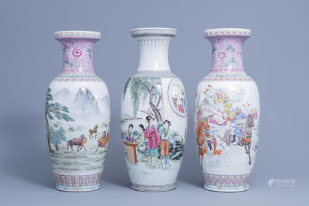 Three various Chinese famille rose vases, 20th C.
