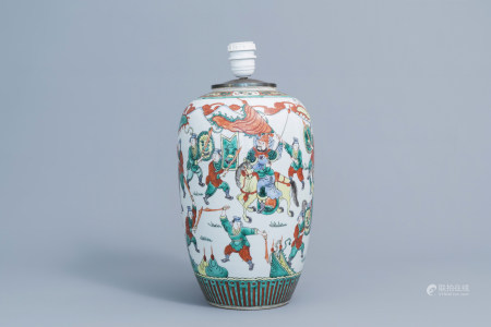 A Chinese famille verte vase with warriors mounted as a lamp, 19th C.