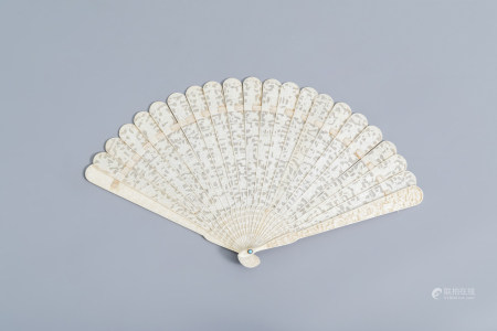 A Chinese Canton ivory fan with figures in a landscape, 19th C.