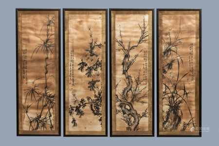 Chinese school, Qing Yudian (1936), ink on paper: Four floral compositions