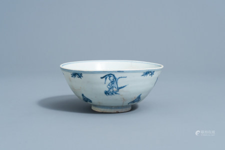 A Chinese blue and white 'Immortals' bowl, Ming