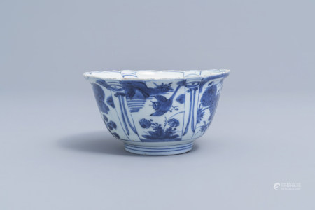 A Chinese blue and white kraak porcelain 'crow' bowl, Wanli