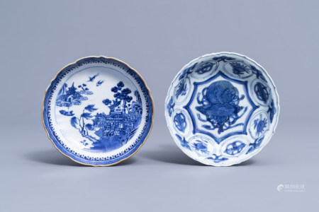 Two various Chinese blue and white saucers, Wanli/Qianlong