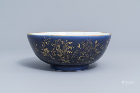 A Chinese powder blue and gilt charger with floral design, Qianlong