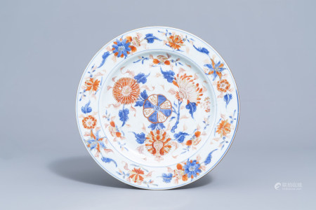 A Chinese Imari style charger with floral design, Kangxi
