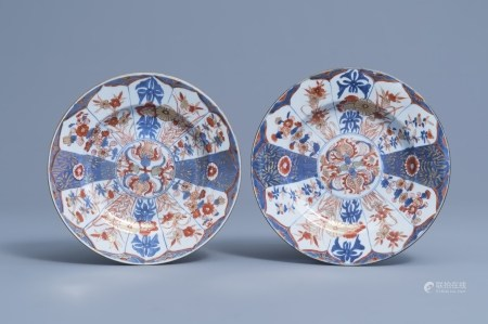A pair of Chinese Imari style plates with floral design, Kangxi