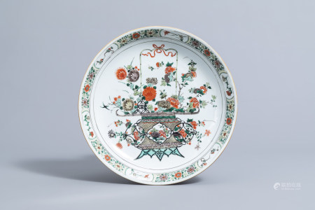 A Chinese famille verte 'flower basket' charger, Kangxi