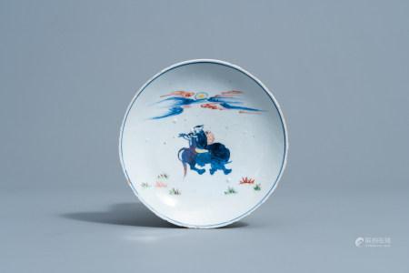 A Chinese wucai ko-sometsuke Japanese market saucer dish with a boy and a buffalo, Transitional period