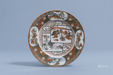 A Japanese Satsuma saucer dish with different designs, signed Kozan, Meiji, 19th C.