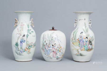 Two Chinese famille rose vases with ladies and children in a garden and a ginger jar with scholars, 19th/20th C.