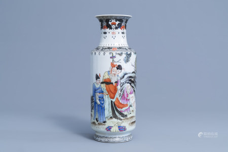 A Chinese famille rose vase with figures in a landscape, Qianlong mark, 20th C.