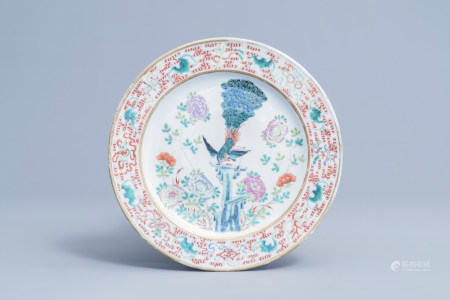 A Chinese famille rose 'peacock' plate, Guangxu mark and period
