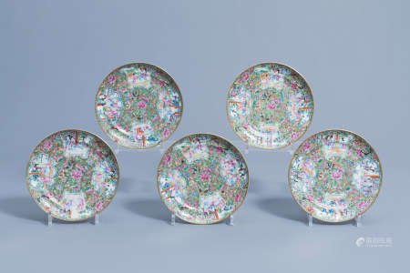 Five Chinese Canton famille rose plates, 19th C.