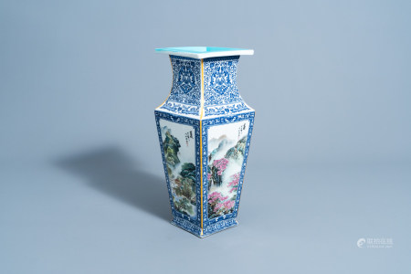 A Chinese blue and white 'andscape' vase, Qianlong mark, 20th C.