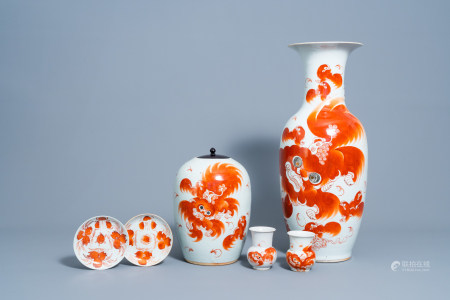 A varied collection of Chinese iron red porcelain, 19th/*20th C.