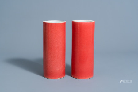 A pair of Chinese monocrome red-pink hat stands, Qianlong mark, 20th C.