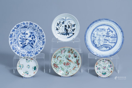 A varied collection of Chinese blue, white and famille rose porcelain, Kangxi and later