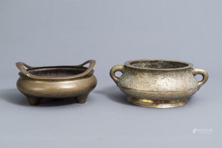 Two various Chinese brass censers, Xuande and Wuchen Mishengtang mark, 19th/20th C.
