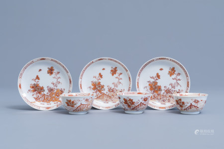 Three Chinese milk and blood cups and saucers with floral design, Qianlong
