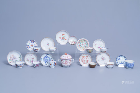 A varied collection of Chinese cups and saucers and a famille rose bowl and cover, Kangxi/Qianlong