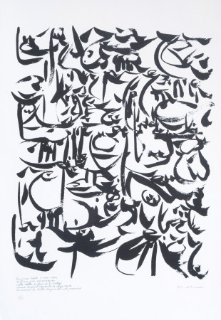 Christian Dotremont (1922-1979): 'Toujours reste a mon rêve...', serigraph, ed. XXXI/L, dated 1975 (2007)