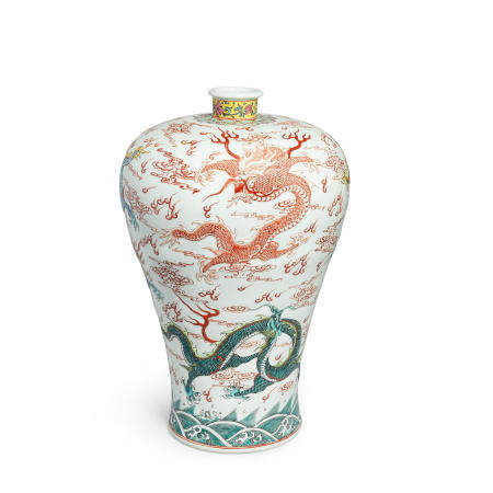 A large five dragon meiping 20th century