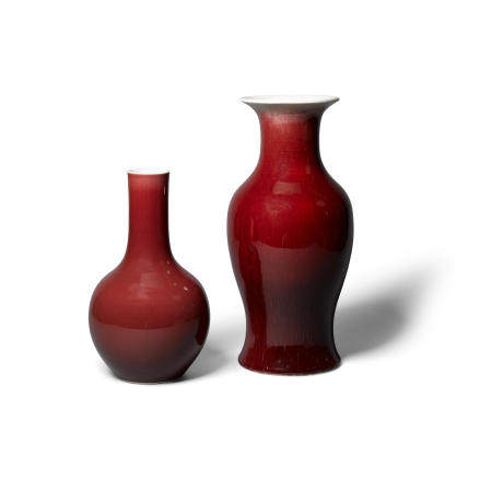 Two copper-red glazed vases  18th century (2)
