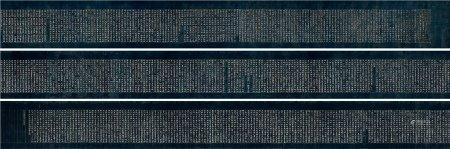 十一世紀 紺紙銀字《妙法蓮華經》一卷
