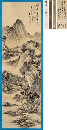 清 吳歷 山水圖