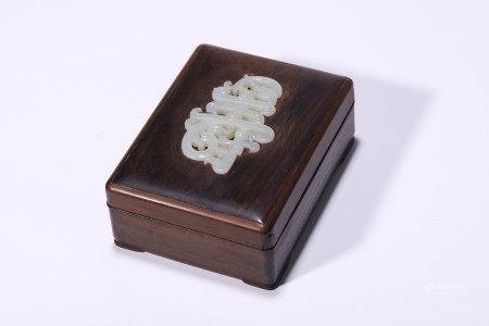 Wooden Jade Embedded Box