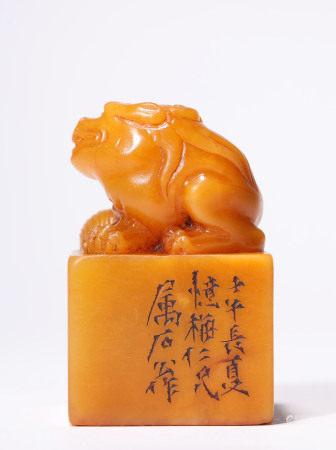 Tian Huang Yellow Stone Beast Seal