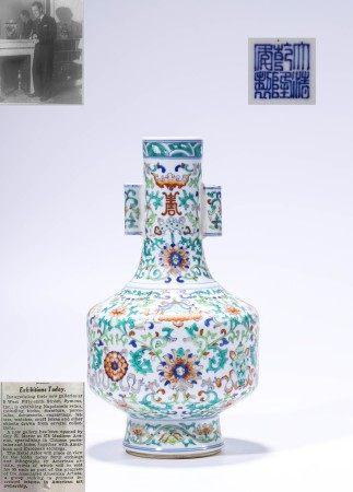 Qing Dynasty Qianlong Era Doucai Vase