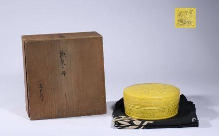 Qing Dynastry Qianlong Era Yellow Glaze Box