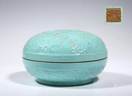 Qing Dynasty Qianlong Era Celadon Glaze Bowl