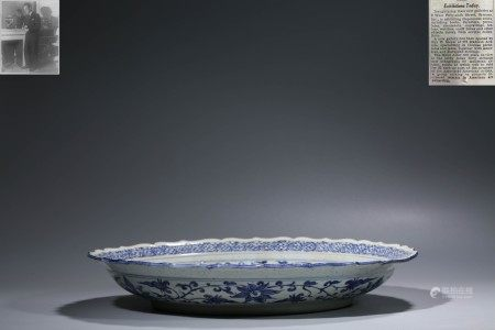 Blue And White Porcelain Peony and Lotus Pattern Plate