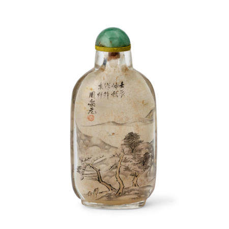 AN INSIDE-PAINTED GLASS BOTTLE Zhou Leyuan Signed and dated renchen year corresponding to 1892