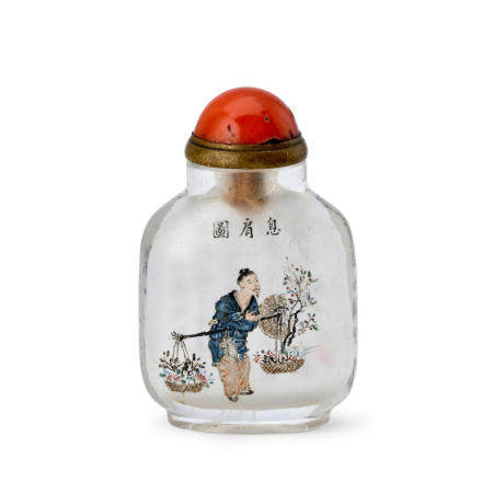 A MINIATURE INSIDE-PAINTED CRYSTAL SNUFF BOTTLE  Ma Shaoxuan  Signed and dated dingyou year, corresponding to 1897