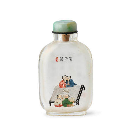 A rare INSIDE-PAINTED GLASS SNUFF BOTTLE  Ma Shaoxuan Signed and dated wuxu year, corresponding to 1898