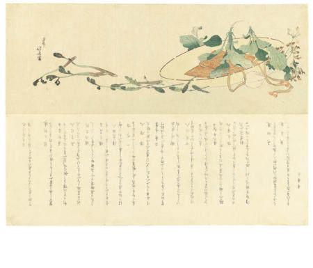 KATSUSHIKA HOKUSAI (1760-1849)  Edo period (1615-1868), 1801