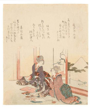 KATSUSHIKA HOKUSAI (1760-1849)  Edo period (1615-1868), 1805